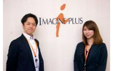 株式会社イマジンプラス 札幌支社のテレマーケティング、服装自由の転職/求人情報