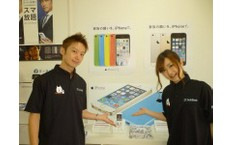 株式会社Be-Groove(ビー・グルーヴ)の金橋駅の転職/求人情報