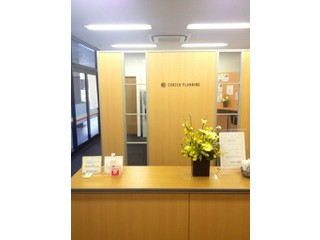 株式会社キャリアプランニング倉敷支社の大写真