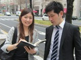株式会社日本パーソナルビジネス新宿支社の小写真2