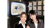 株式会社エイジェック大阪雇用開発センターの会社ロゴ