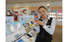 株式会社シエロの新居町駅の転職/求人情報