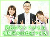 ≪光明池/堺市≫ドコモショップ接客・受付・販売スタッフの写真1