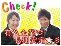 ■大手家電量販店モバイルコーナーでの接客・受付・販売(au担当/梅田)の写真