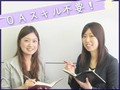 【吹田】大手ケーブルTV会社営業スタッフ.。o:*の写真