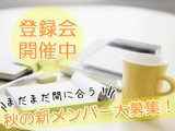 【東大阪市/瓢箪山駅すぐ】docomoショップ/接客・受付・携帯やスマホの案内スタッフ.o:*の写真3