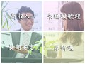 【大津】ドコモ関連会社での電波調査・改善業務の写真
