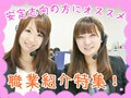 【押部谷/西区】モバイルコーディネイター/auショップ接客・受付・販売スタッフの写真