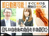 【尼崎】大手家電量販店でのモバイルコーナー受付・販売(尼崎市)の写真1