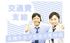 株式会社日本パーソナルビジネスの兵庫、その他の事務関連職の転職/求人情報