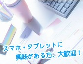 ◎泉佐野の携帯ショップ接客・受付スタッフの写真