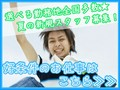 ■auショップスタッフモバイルアドバイザー/携帯電話・スマホの案内スタッフ【吹田/相川の求人】の写真