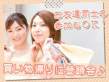 株式会社日本パーソナルビジネスの小写真1