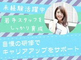 <四條畷市砂>量販店でのスマホコーナー ◆受付・接客・ご案内の写真3