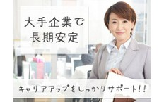 株式会社日本パーソナルビジネスの摂津駅の転職/求人情報