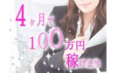 株式会社日本パーソナルビジネスの日岡駅の転職/求人情報