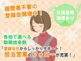 ≪下京区の求人≫携帯ショップ運営会社/SoftBankショップでの接客・受付スタッフ(未経験歓迎)の写真3