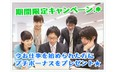 株式会社日本パーソナルビジネスの西田辺駅の転職/求人情報