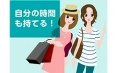 株式会社スタッフサービスの桃谷駅の転職/求人情報