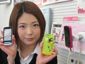 【塩釜口】携帯ショップ接客・受付スタッフの写真