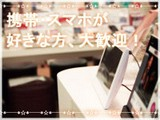 ≪天竜川≫エディオン浜松和田 docomoコーナーでの携帯販売・接客・受付の写真2
