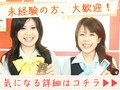 ≪浜松市西区の求人≫auショップイオン浜松志都呂でのカウンター受付スタッフ(未経験歓迎)の写真