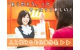 株式会社日本パーソナルビジネス 採用係の浜北駅の転職/求人情報
