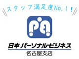 【名古屋/中村区】履歴書ナシでスタート☆名駅★docomoショップ/受付スタッフの写真3