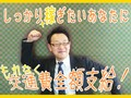 【名古屋市中区】伏見/大須観音のdocomoショップ/接客・受付・携帯電話やスマホの案内スタッフの写真