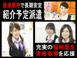 ≪愛知県安城市≫エディオン安城店 携帯コーナーでの受付スタッフ★の写真3