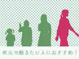 ≪愛知県刈谷市≫auショップ東刈谷店の写真2