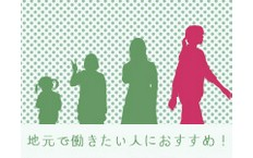 株式会社日本パーソナルビジネス 採用係の土橋駅の転職/求人情報
