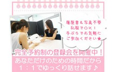 株式会社日本パーソナルビジネス 採用係の長森駅の転職/求人情報