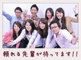 ≪磐田≫エディオンアピタ磐田 docomoコーナーでの携帯販売・接客・受付の写真1