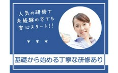 株式会社日本パーソナルビジネス 採用係の島田駅の転職/求人情報