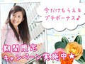 《富士市蓼原の求人》大手家電量販店でのカウンター受付スタッフ(SoftBank担当)の写真