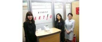 株式会社スタッフ・アクティオ 関西支店の大正駅の転職/求人情報