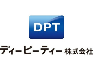 ディーピーティー株式会社の大写真