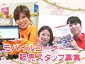 【太田】高時給1500円★かんたん受付/窓口/接客/販売の写真