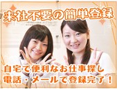 ≪岡山市北区下石井/店舗受付≫高時給1250円×未経験大歓迎◎の写真