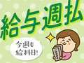 神奈川県横浜市金沢区 障害者施設 (Y-9797)の写真