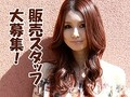 未経験◎高時給MAX1200円♪ナチュラルコスメ&ボディケア販売◆徳島の写真