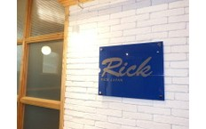 日本リック株式会社 オフィスワーク事業部の竹芝駅の転職/求人情報