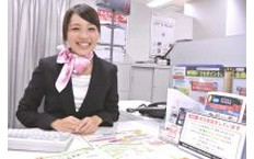 株式会社日本パーソナルビジネス 札幌支店の余市郡の転職/求人情報