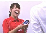 【札幌市北区北6条西5丁目】ドコモでiphone・スマホ・携帯販売の求人【交通費全額支給】の写真1