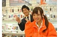 株式会社日本パーソナルビジネス 札幌支店の新琴似駅の転職/求人情報