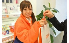 株式会社日本パーソナルビジネス 北海道支店の自衛隊前駅の転職/求人情報
