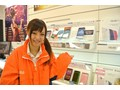 【札幌市清田区真栄56番地】auでiphone・スマホ・携帯販売の求人の写真