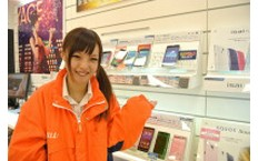 株式会社日本パーソナルビジネス 札幌支店の近文駅の転職/求人情報
