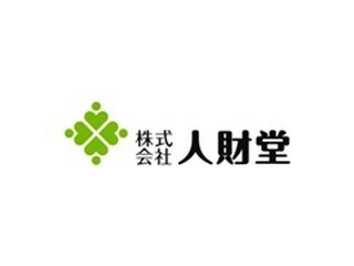 株式会社人財堂の大写真